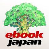 ebookjapanアプリのポイント購入・貯め方から使い方まとめ