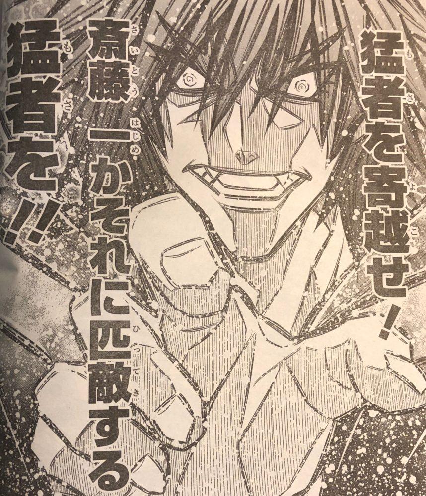 るろうに剣心北海道編【第7話】のネタバレ・感想と漫画を無料で読む方法!