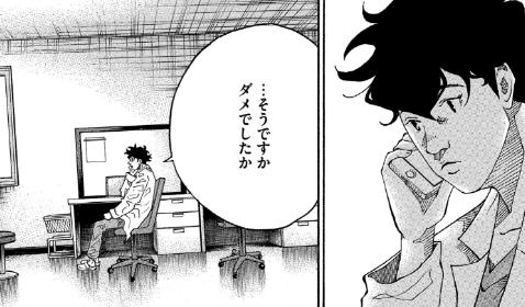 コウノドリ【第263話】のネタバレ・感想!梅毒編は今回で完結!