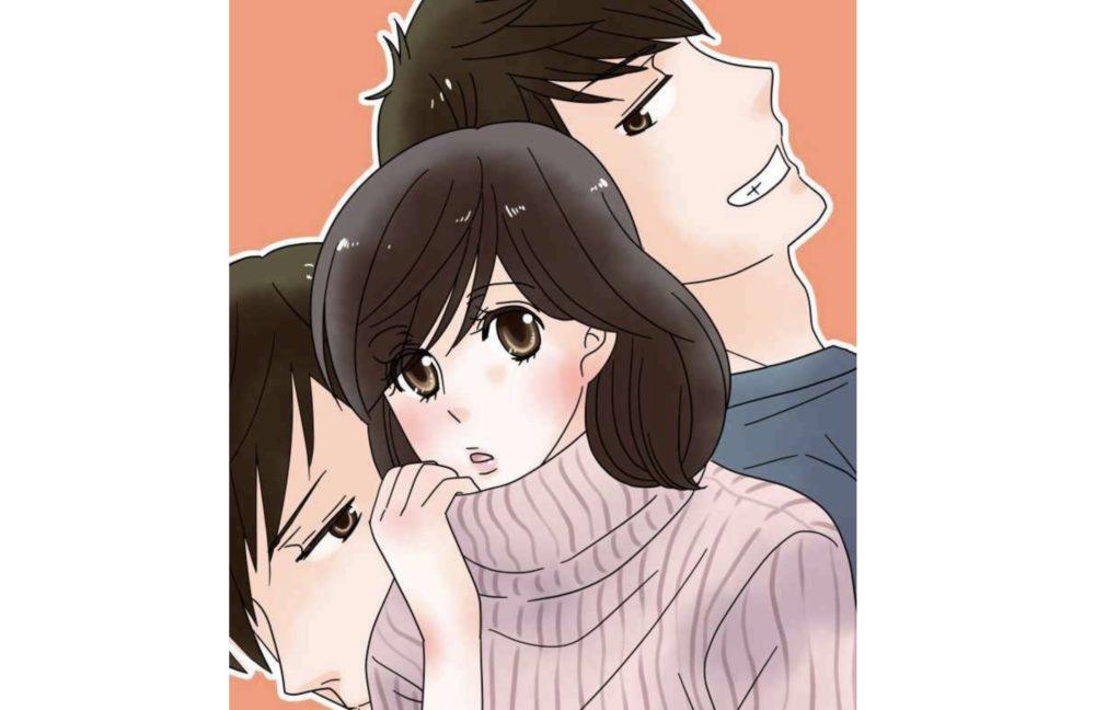 漫画「とりかえっ婚」【第9〜11話】のあらすじ・ネタバレ・感想!