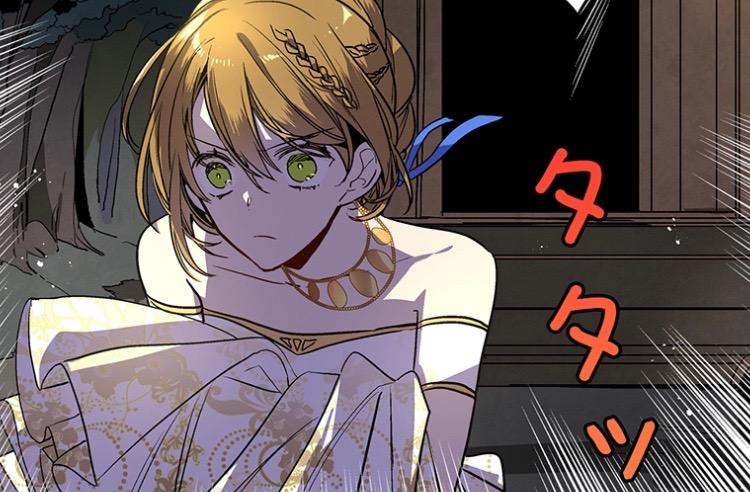 彼女が侯爵邸に行った理由【第20話】のネタバレ・感想!