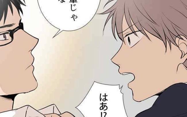 スクエアパス【第7話】のネタバレ・感想!