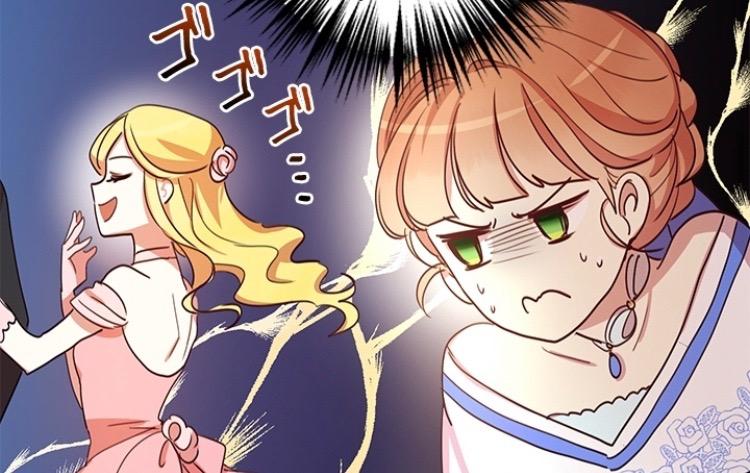 冷血公爵の心変わり【第17話】のネタバレ・感想!